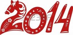 23171168-anno-cinese-del-cavallo-2014-cinese-carta-taglio-1