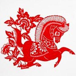 5798562-cavalli-questa-carta-tagliata-mostra-il-cavallo-e-uno-dello-zodiaco-cinese