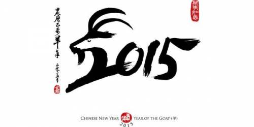 b2ap3_thumbnail_Chinese-2015-goat-year-vector-03