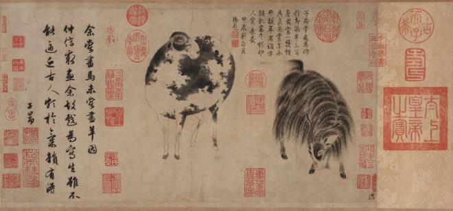zhaomengfu-F1931.4-1024x479