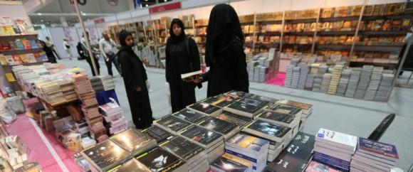 storia-di-una-venditrice-di-libri-a-baghdad-1202629520[5127]x[2138]780x325