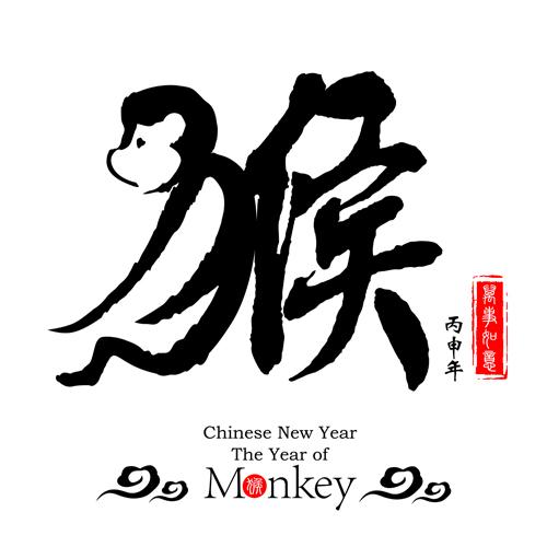 Chinese Calligraphy 2015