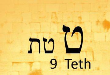 9-teth
