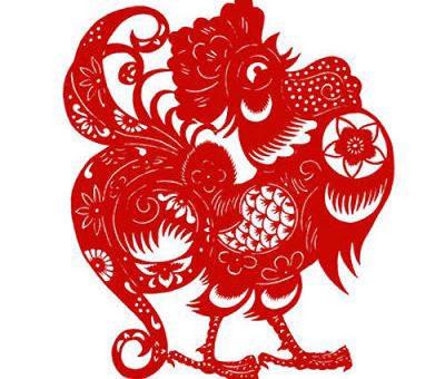 Anno Calendario Cinese.Oroscopo Cinese Laurin42